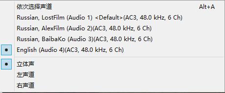 设置PotPlayer播放器首选字幕和音频流自动加载